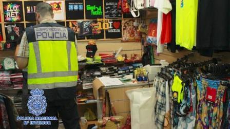 x / Foto: Policía Nacional