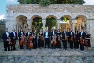 Orquestra de Cambra del'Empordà